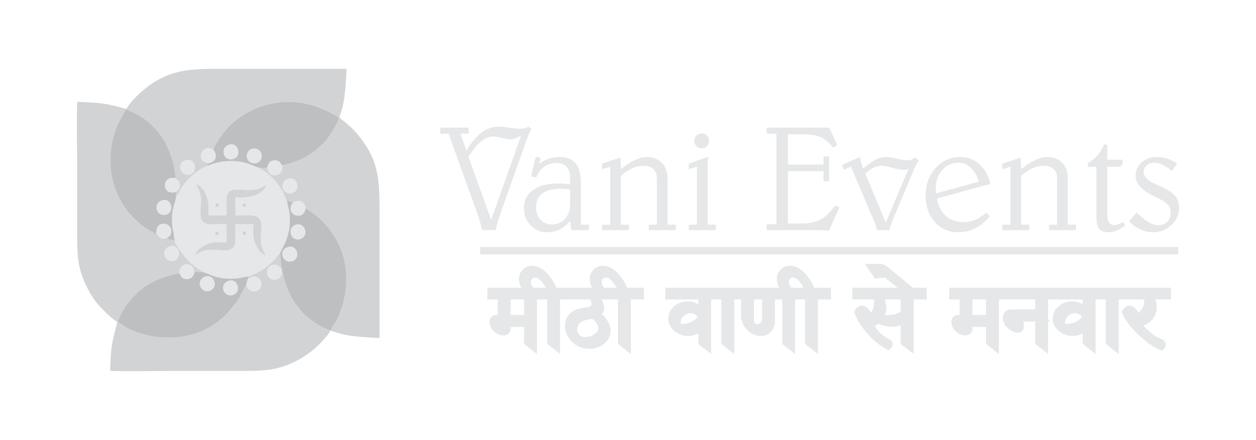 Vani Events